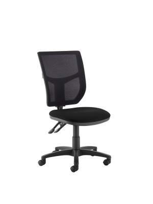 Altino 2 lever high mesh back operators chair with no arms - black